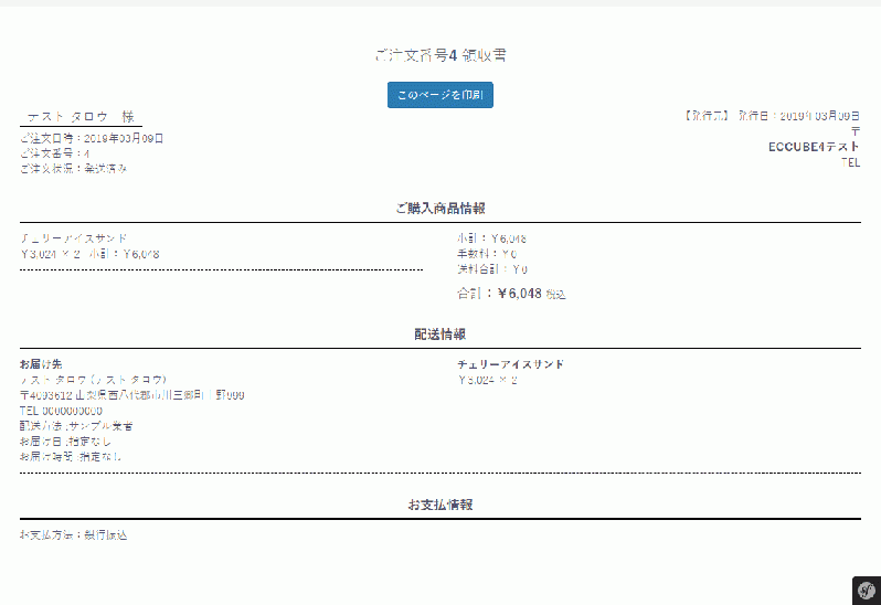 04101027_5cad4667aa042[1]